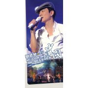 Andy Lau 2004-2005 Vision Tour - China [2CD+Bonus VCD] (Hong Kong)