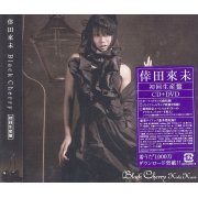 Black Cherry [CD+DVD] (Japan)