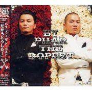 Dakara Doshita! [CD+DVD Limited Edition] (Japan)