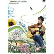 Color of Life - Movies (Japan)