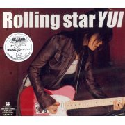 Rolling Star (Bleach Theme Song) (Japan)
