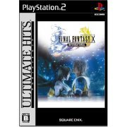 Final Fantasy X International (Ultimate Hits) (Japan)