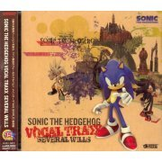 Sonic The Hedgehog Vocal Trax Several Wills (Japan)
