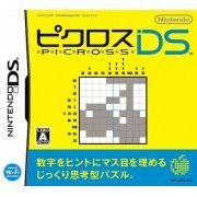 Picross DS (Japan)