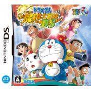 Doraemon: Nobita no Shin Makai Daibouken DS (Japan)