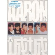 Aaron Kwok - The Best Collection [2DVD+2CD] (Hong Kong)
