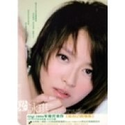 Love Songs For Myself [CD+DVD] (Hong Kong)
