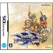 Seiken Densetsu: Heroes of Mana (Japan)