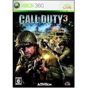 Call of Duty 3 (Japan)