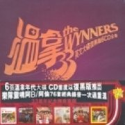 The Wynners 6CD Boxset (Hong Kong)