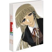 School Rumble Nigakki Vol.8 (Japan)