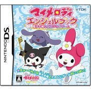 My Melody Angel Book: Denshi Techou & Enjoy Game (Japan)