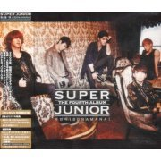 Super Junior Dai 4-shu - Bijin / Bonamana [CD+DVD Jacket A] (Japan)