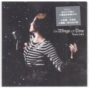 On Wings of Time [CD+DVD Version 3] (Hong Kong)