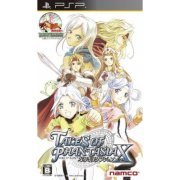 Tales of Phantasia: Narikiri Dungeon X (Japan)