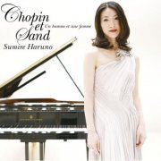 Chopin Et Sand - Otoko To Onna (Japan)