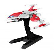 Darius Burst 1/60 Scale Pre-Painted Plastic Model Kit: Legend Silver Hawk Burst (Japan)