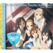 K-ON! Original Soundtrack (Japan)