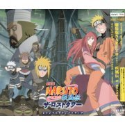 Theatrical Naruto Shippuden The Lost Tower Original Soundtrack (Japan)