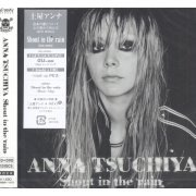 Shout In The Rain [CD+DVD Jacket A] (Japan)