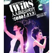 Twins 2010 Live Karaoke [3DVD+2CD Limited Deluxe Edition]  dts (Hong Kong)
