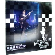 Mr. Rock Concert Live [2CD+2DVD 3D Limited Deluxe Edition] (Hong Kong)