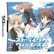 Strike Witches 2: Iyasu Naosu Punipunisuru (Japan)
