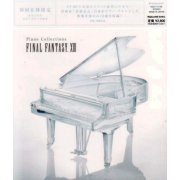 Piano Collections Final Fantasy XIII (Japan)