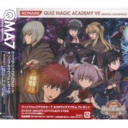 Quiz Magic Academy VII Original Soundtrack (Japan)