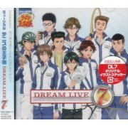 The Prince Of Tennis Musical Dream Live 7th (Japan)