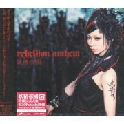 Rebellion Anthem [CD+DVD] (Japan)