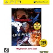 Devil May Cry 4 (PlayStation3 the Best) (Japan)