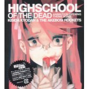 Highschool Of The Dead (Highschool Of The Dead Intro Theme) (Japan)