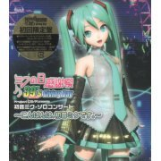 Miku Hatsune / Live CD Miku No Hi Kanshasai 39 Giving Day Project Diva Presents Miku Hatsune Solo Concert - Konbanwa Miku Hatsune Desu (Japan)