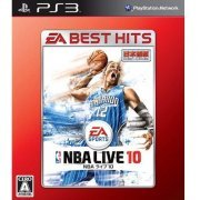 NBA Live 10 (EA Best Hits) (Japan)