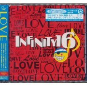 Love [Limited Edition] (Japan)