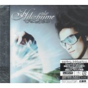 Traval Machine [CD+DVD Limited Edition] (Japan)
