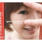 You're My Special (Japan)