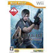 Biohazard 4 Wii Edition (Best Price!) (Japan)