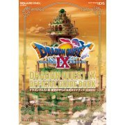 Dragon Quest IX Official Guidebook (Japan)
