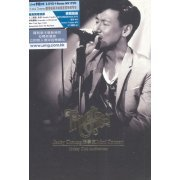 Private Corner Mini Concert Karaoke [2DVD+Bonus MV DVD] (Hong Kong)