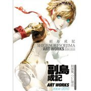 Shigenori Soejima Art Works 2004-2010 (Japan)