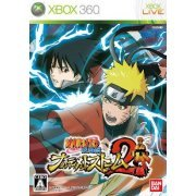 Naruto Shippuden: Ultimate Ninja Storm 2 (Japan)