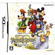 Kingdom Hearts Re:coded (Japan)