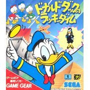 Donald Duck: The Lucky Dime Caper (Japan)
