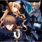 Saigo No Eden / Seikai Wo Yuku Kibou No Uta (Muv-Luv Alternative Chronicles Theme Song) (Japan)