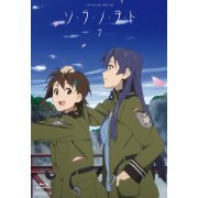 So Ra No Wo To 7 [Blu-ray+CD Limited Edition] (Japan)