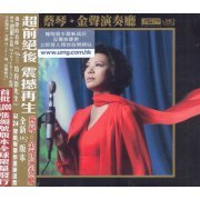 Concert Hall - Golden Voice 2007 [HQCD] (Hong Kong)