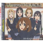 Utauyo! Miracle (K-ON! Intro Theme) [Limited Edition] (Japan)