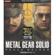 Metal Gear Solid Peace Walker Heiwa To Wahei No Blues (Japan)